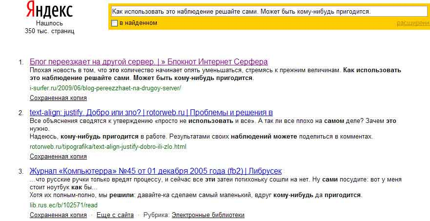 Yandex-lat